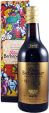 Barbancourt - 15 Years Old - Reserve du Domaine