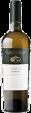 Tenuta Sant'Antonio - Soave Vecchie Vigne Monte Ceriani